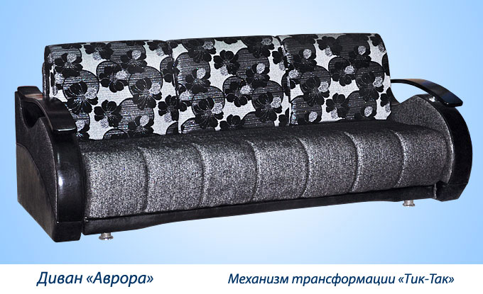 напольные вешалки для одежды в прихожую из массива